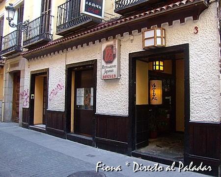 Donzoko, el Japón más auténtico en Madrid