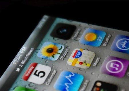 ¿Será éste el nuevo y definitivo aspecto de los notificaciones en iOS 5?