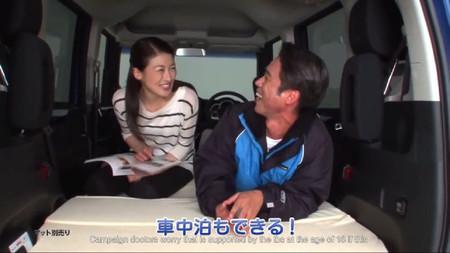 Así se vende un Honda N Box+ en Japón