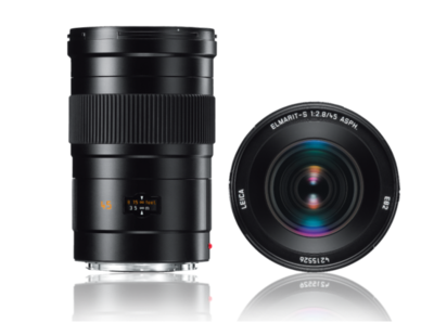 Leica Elmarit-S 45 mm f/2.8 ASPH, gran angular para cámaras de formato medio