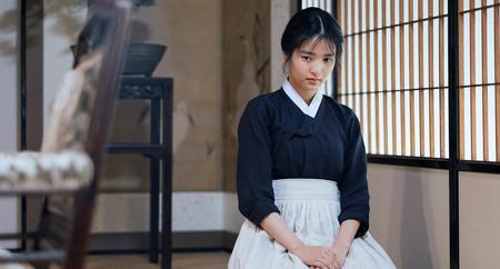 Kim Tae Ri La Doncella