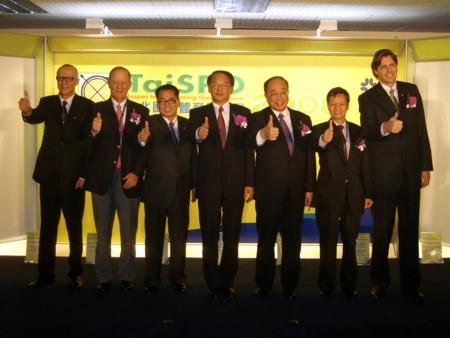 2008taispo Executives