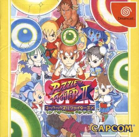 Super Puzzle Fighter II X - Dreamcast