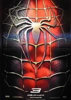 Nuevo póster de 'Spiderman 3'