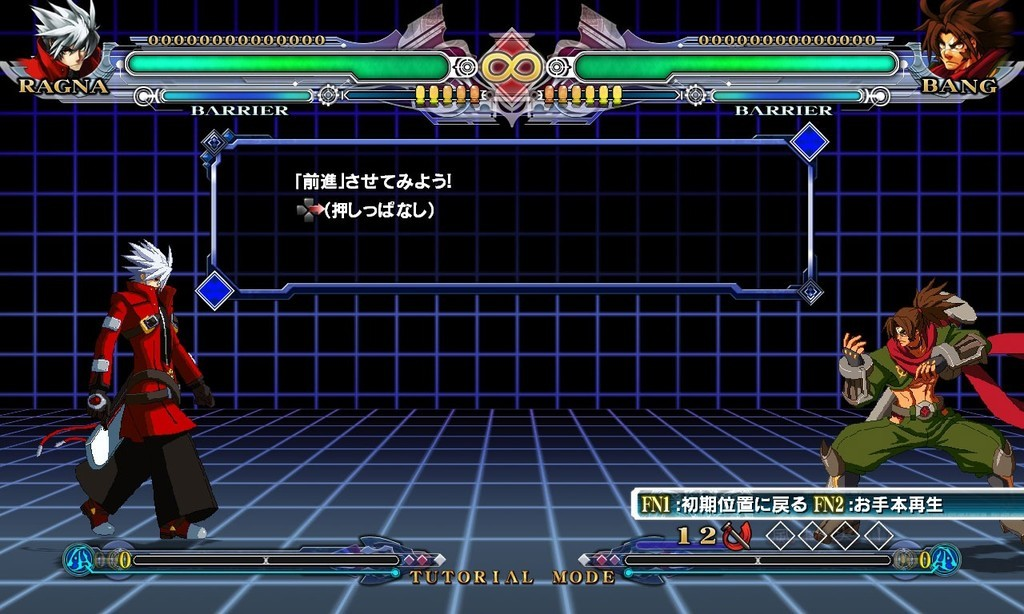 Foto de 240210 - BlazBlue: Continuum Shift (14/19)