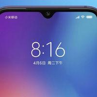 Xiaomi Mi 9: tres cámaras, Snapdragon 855 y notch en forma de gota para la gama alta de Xiaomi