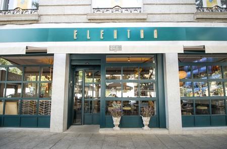 Exterior Elektra 1