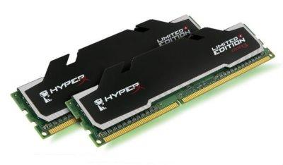 Memoria RAM Kingston HyperX PnP, donde el rendimiento variará según tu equipo