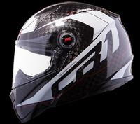 LS2 Helmets presenta su gama para el 2014