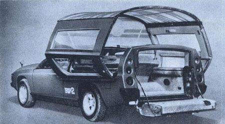 Prototipos extraños con forma de concha: el Toyota RV-2