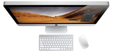 Siete ordenadores todo en uno para tu hogar digital