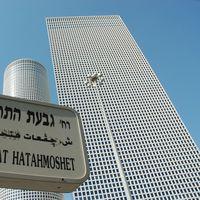 Tel Aviv gana posibilidades para albergar la primera Apple Store israelí