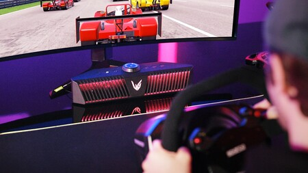 LG presenta el UltraGear Gaming Speaker GP9, un pequeño altavoz activo de escritorio para mejorar el sonido de tus juegos