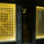 Buenos vinos y preciosa decoración en la pop up store de Remírez de Ganuza en Jorge Juan