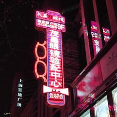 Foto 10 de 40 de la galería xiaomi-mi-mix-2-zoom-de-dos-aumentos en Xataka