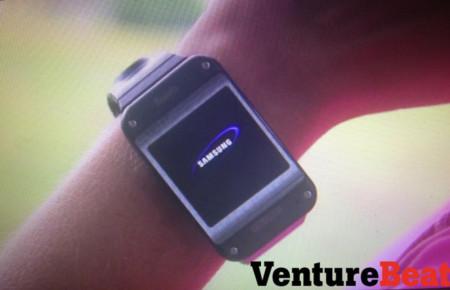 Samsung Galaxy Gear, imágenes de su prototipo