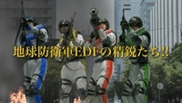 Earth Defense Force 3 Portable