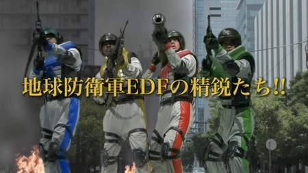 'Earth Defense Force 3 Portable', su anuncio japonés de tan malo, tan malo... es hasta bueno