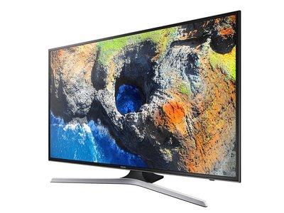 Samsung 55M6125: 55 pulgadas 4K por sólo 609 euros en eBay
