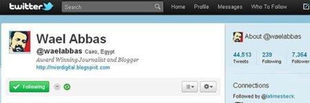 """El bloguero egipcio Wael Abbas pide al mundo """"retwittear"""" la revolución y hacerla global"""