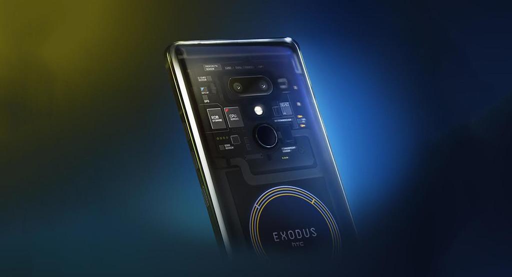 El HTC™ Exodus 1S poseera un nodo completo de Bitcoin y asistirá al mercado en el tercer trimestre de 2019