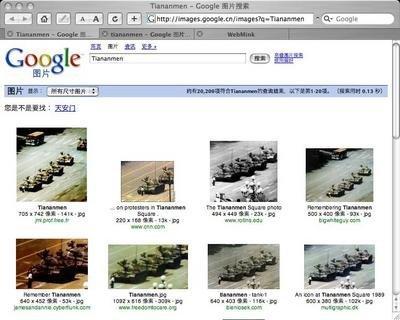 ¿Pueden las mayúsculas saltarse la censura de Google en China?