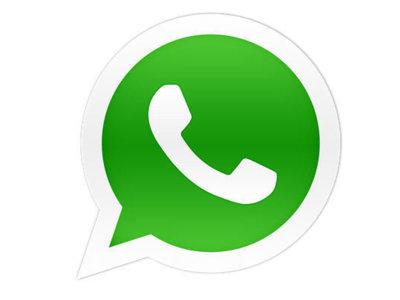 Whatsapp podría dar un paso más en seguridad al permitir configurar un código de acceso