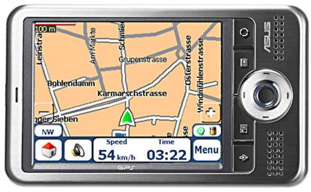 Asus A696, nueva PDA con GPS