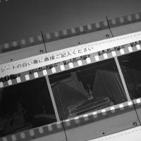 Cómo cazan los estudios de Hollywood a los filtradores de screeners