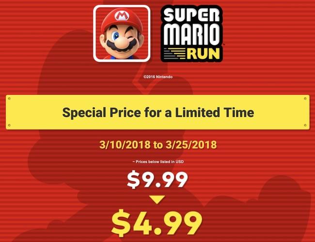 Super Mario Run Oferta