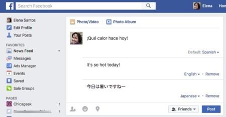 Una nueva función de Facebook permite publicar actualizaciones en varios idiomas a la vez