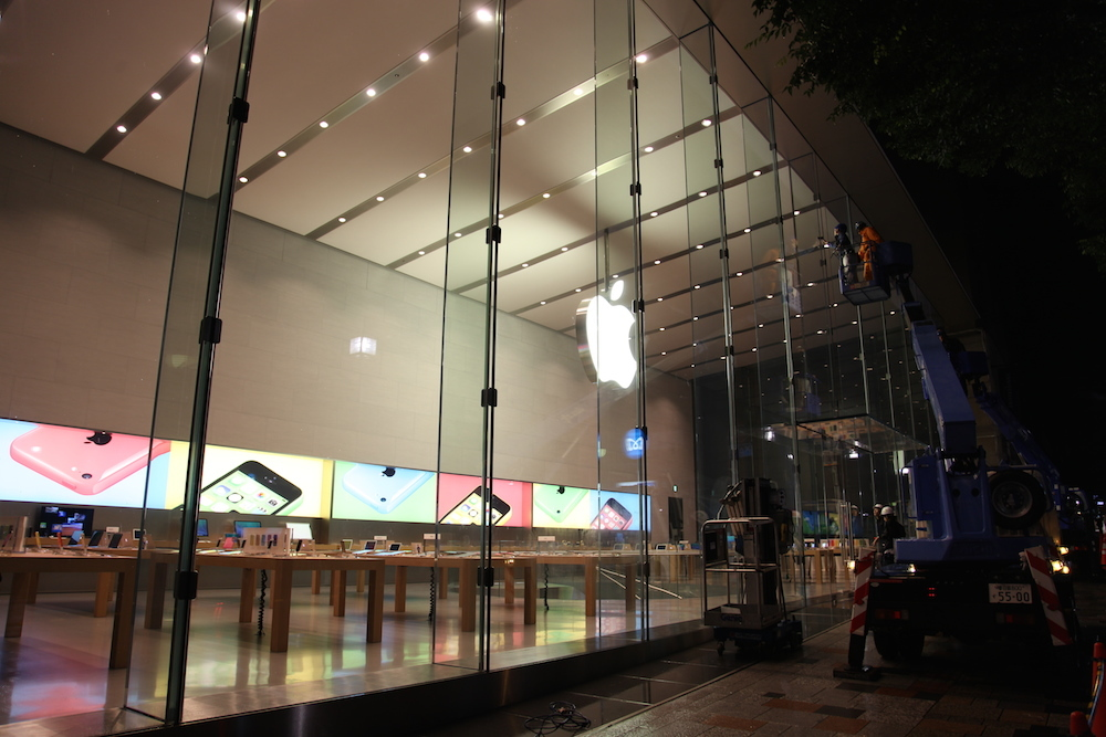 Foto de Apple Store Omotesando (7/8)