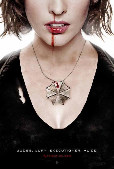 Foto de Nuevos carteles de 'Resident Evil: Venganza' (16/35)