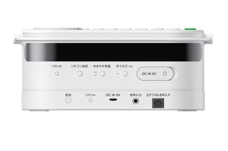 Sony Srs Lsr100 4