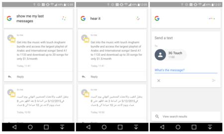 Google Now agrega posibilidad de leer tus últimos mensajes de texto