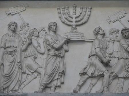 Prophecy Flavius Josephus 4