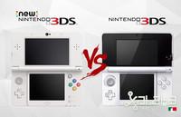 3DS vs New 3DS, ¿qué ha cambiado?
