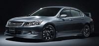 Honda Inspire (Accord) Mugen