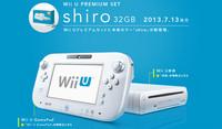 Nintendo anuncia una Wii U blanca de 32 GB y baterías para el Gamepad