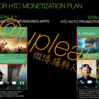 HTC podría estar planeando introducir anuncios y aplicaciones recomendadas en Blinkfeed