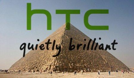 HTC Pyramid, ¿otro que se apunta al doble núcleo?