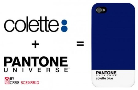 Funda Pantone para el iPhone