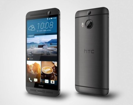 HTC lanza oficialmente el HTC One M9+