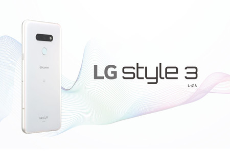 LG Style 3: un gama media  con Snapdragon 845 y cámara doble de 48 megapíxeles