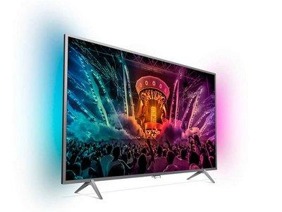 """Philips 55PUS6401, una televisón con 55"""" 4K y Ambilight por sólo 689 euros esta semana en PCComponentes"""