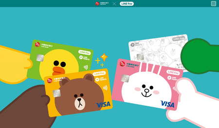 Line presenta su propio exchange con más de 30 criptomonedas