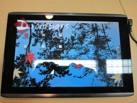 Acer presentará sus tres tablets Android el 23 de noviembre