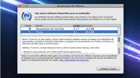 iTunes 8.1 ya está disponible