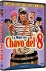 El Chavo DVD