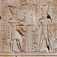 Esta nueva herramienta de Google te permite traducir antiguos jeroglíficos egipcios y escribir con ellos